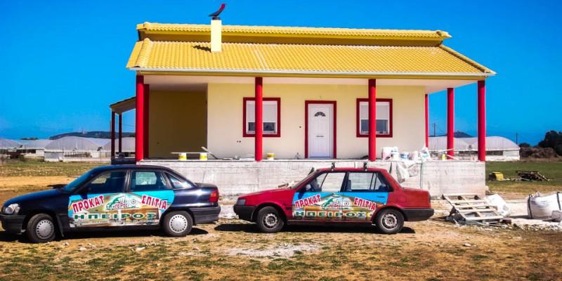 Ισόγειες Κατοικίες - Προκάτ Σπίτια Ήπειρος