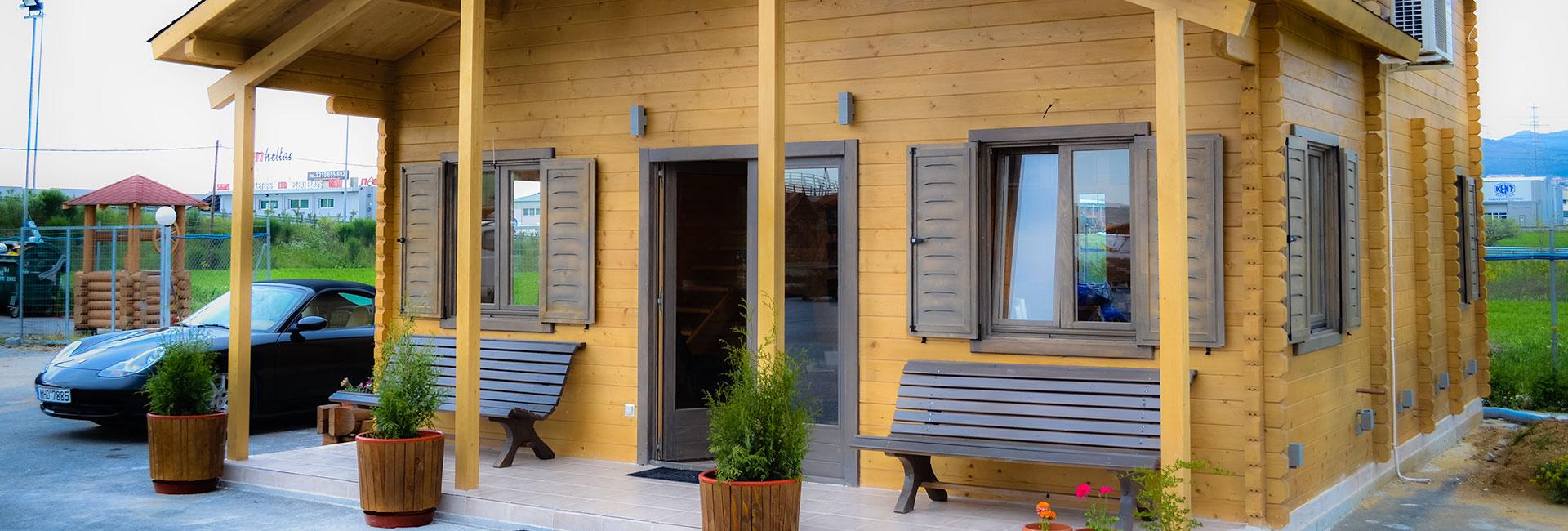 Ξύλινες Κατοικίες - Προκάτ Σπίτια Ήπειρος - Γεώργιος Χρυσοστόμου & Υιοί
